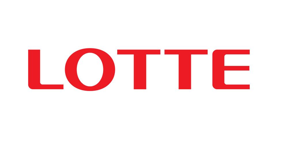 Lowongan KerjaPT Lotte Indonesia  2019