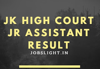 JK High Court Jr Assistant Result
