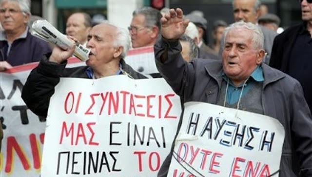 """Πρέβεζα: Σύλλογος Πολιτικών Συνταξιούχων Δημοσίου Ν. Πρέβεζας """"όταν επιστρέφεις αυτά που χρωστάς, δεν ζητάς να σου πουν «ευχαριστώ»"""