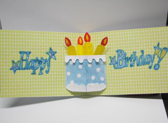 Paper Pulse Blog Spot Robert Sabuda Pop Up Cake Cutting File