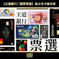 https://savingmoneyforgood.blogspot.com/2018/04/Obank.SelectingCard.SHARE.html