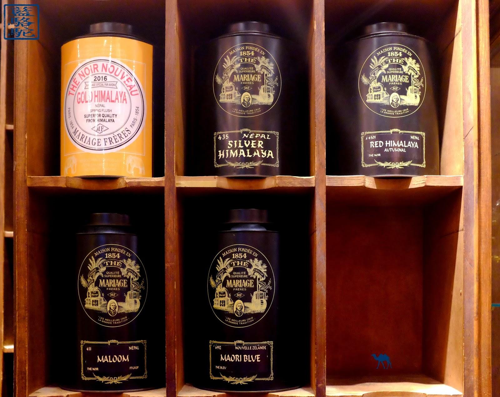 Le Chameau Bleu - Décor Mariages Frères Salon de thé