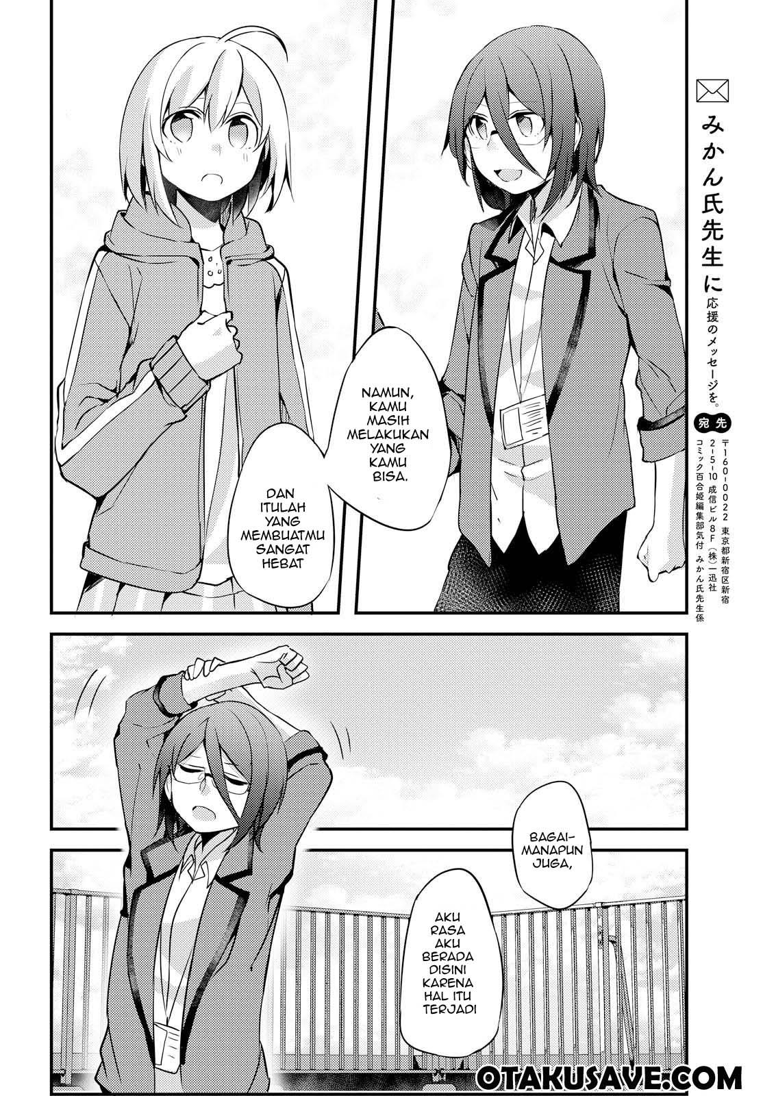Baca Manga Now Loading Chapter 4 Bahasa Indonesia