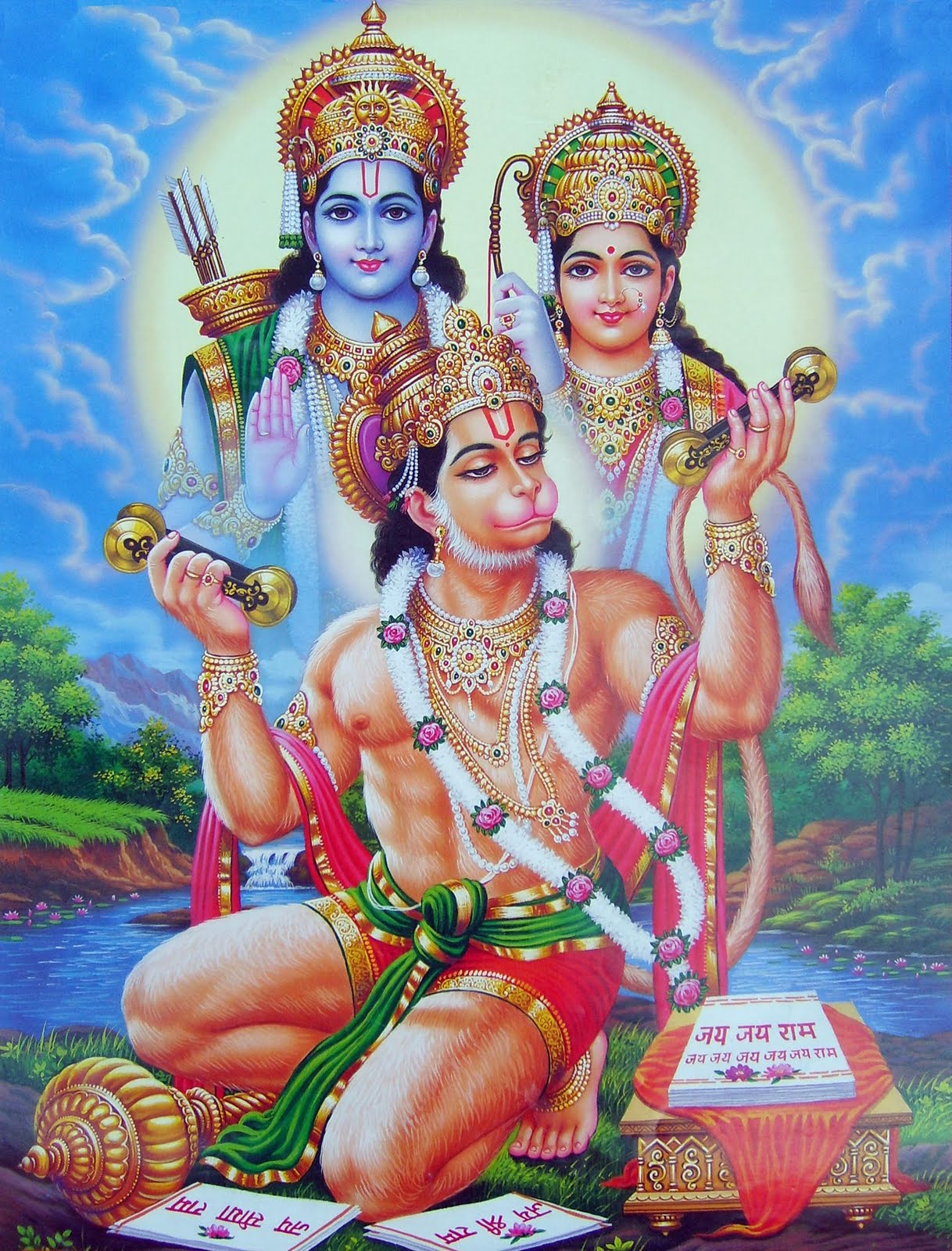 sita and rama relationship help