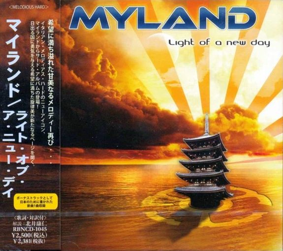 MYLAND - Light Of A New Day [Japan Edition +1]  full