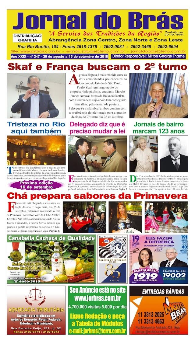 Destaques da Ed. 347 - Jornal do Brás