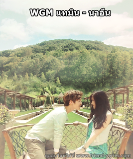 We Got Married : TaEun Couple | แทมิน ❤ นาอึน ตอนที่ 1-37 ซับไทย [จบ] HD
