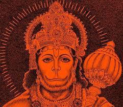 hanumanji upay for  money