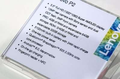 Harga Lenovo P2