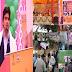 मोदी जी की योजनाओं को जन-जन तक पहुंचाता है भारतीय नरेन्द्र मोदी संघ