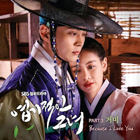 Download Mp3, MV, Video, Lyrics Gummy – Because I Love You (My Sassy Girl OST Part.3)