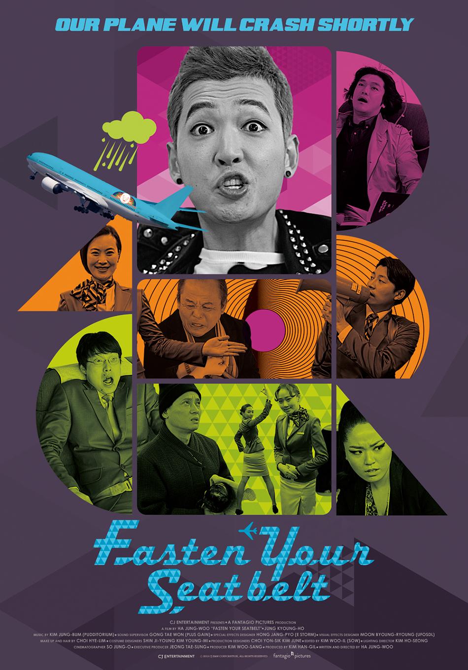 Fasten Your Seatbelt (2013) นาทีฉุกเฉิน เหิรทะลุฟ้า