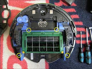 iRobot Roomba 577 クリーニングモジュールの取り外し