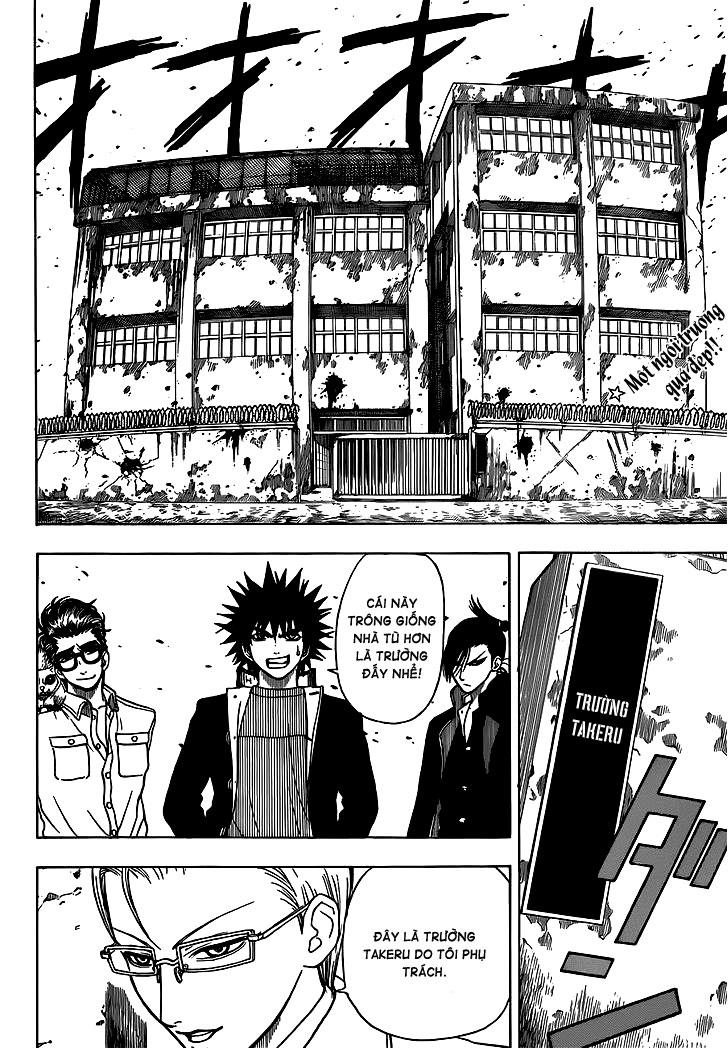 Takamagahara chap 11 trang 3