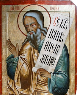 Nomes bíblicos estrangeiros masculinos com O - Imagem: Oseias