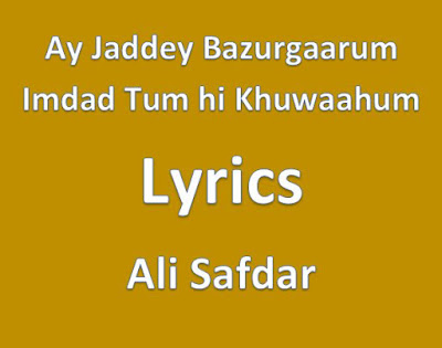 ay jad e bazurgarum lyrics ali safdar