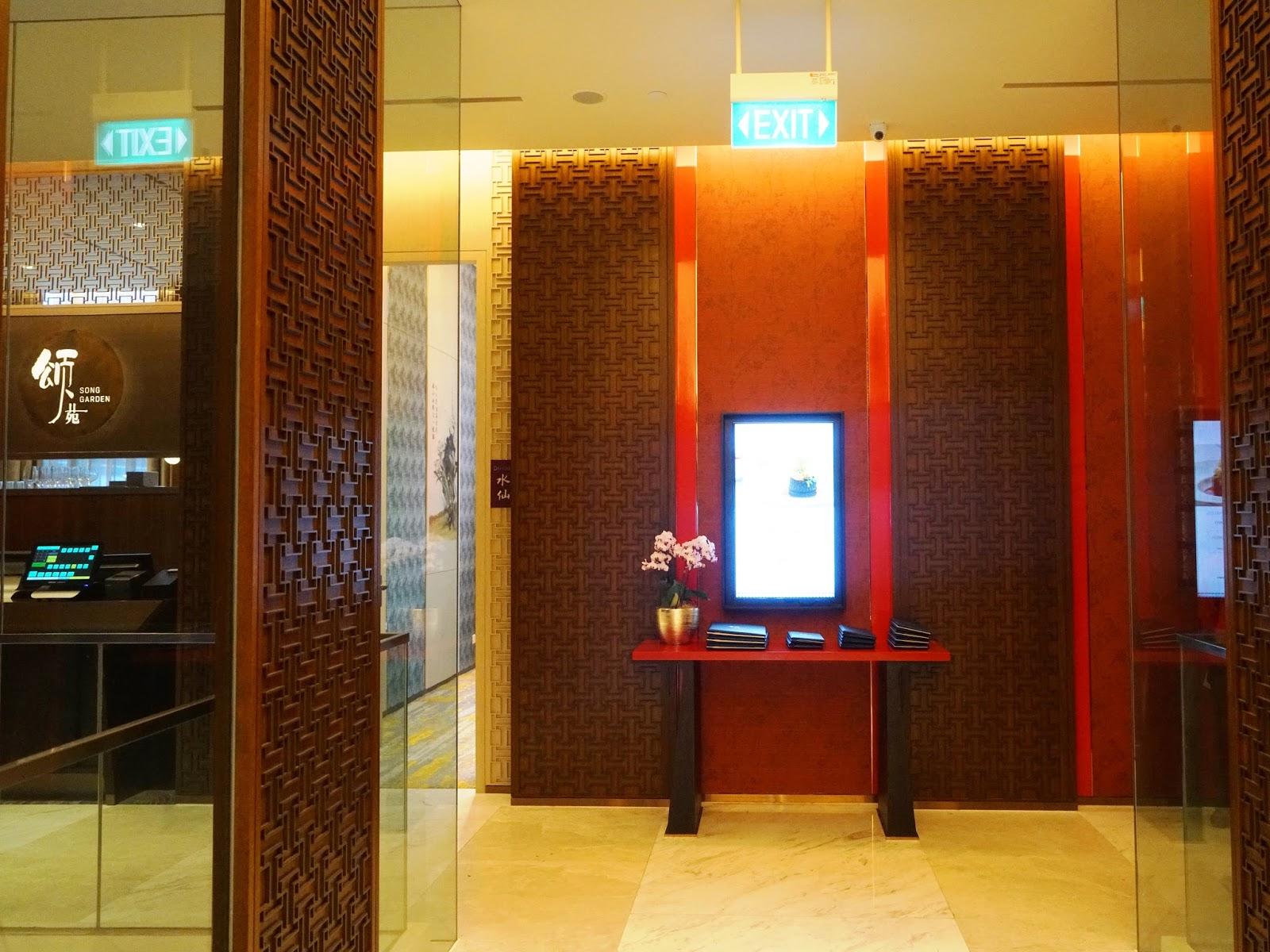 Song Garden Chinese Restaurant Singapore