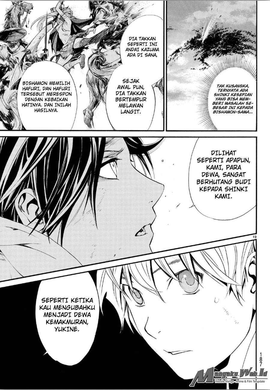 Noragami Chapter 69-19