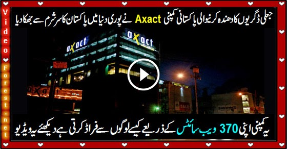 Pakistani Company Axact Fake Degree Scam Unmask by New York Times