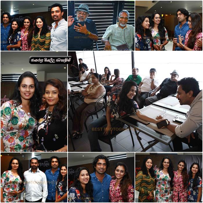 http://www.gallery.gossiplankanews.com/teledrama/sansaranyaya-tele-drama-muhurath-ceremony.html