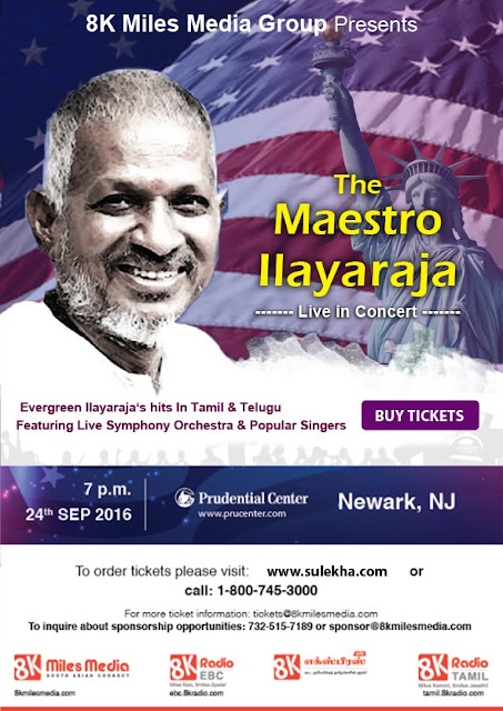 Image result for ilayaraja concert in NJ