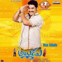 Naa Alludu (2005)