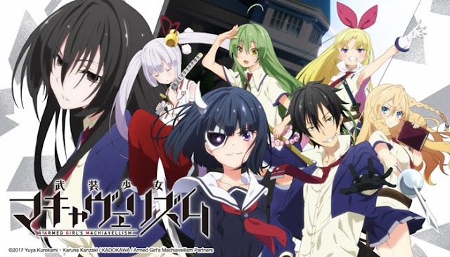 Download Busou Shoujo Machiavellianism Subtitle Indonesia [Batch]