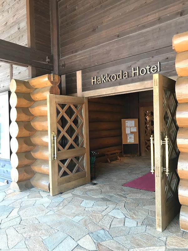 八甲田ホテル (青森県/八甲田山) | 青森【宿泊メモ】