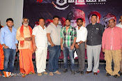 Trivikraman Trailer Launch-thumbnail-12