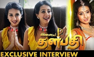 Actress Sanjjanaa Galrani Interview| IlayathalapathySerial
