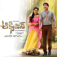 Oxygen (2017) Telugu Movie Audio CD Front Covers, Posters, Pictures, Pics, Images, Photos, Wallpapers