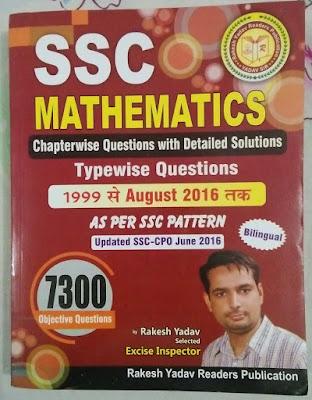 SSC Mathematics 7300+ Book by Rakesh Yadav Sir- Book Review