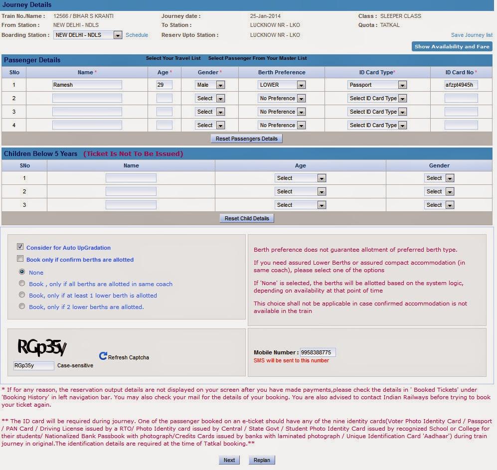 nget irctc tatkal passenger details