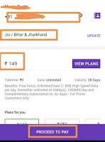 flipkart mobile recharge offers