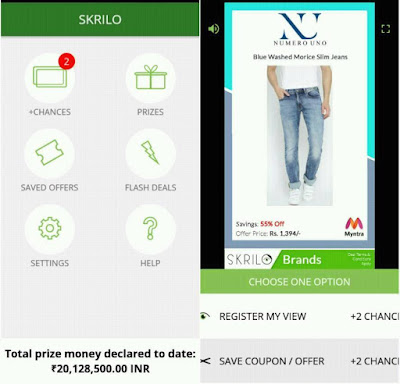 How to use skrilo app step 2
