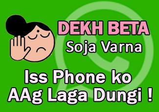 Best Whatsapp Status In Hindi Gyan Ki Baat The Blog Is