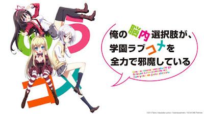 Download Noucome BD Subtitle Indonesia
