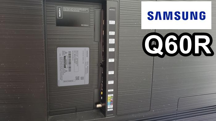 Samsung Q60R todas las entradas disponibles