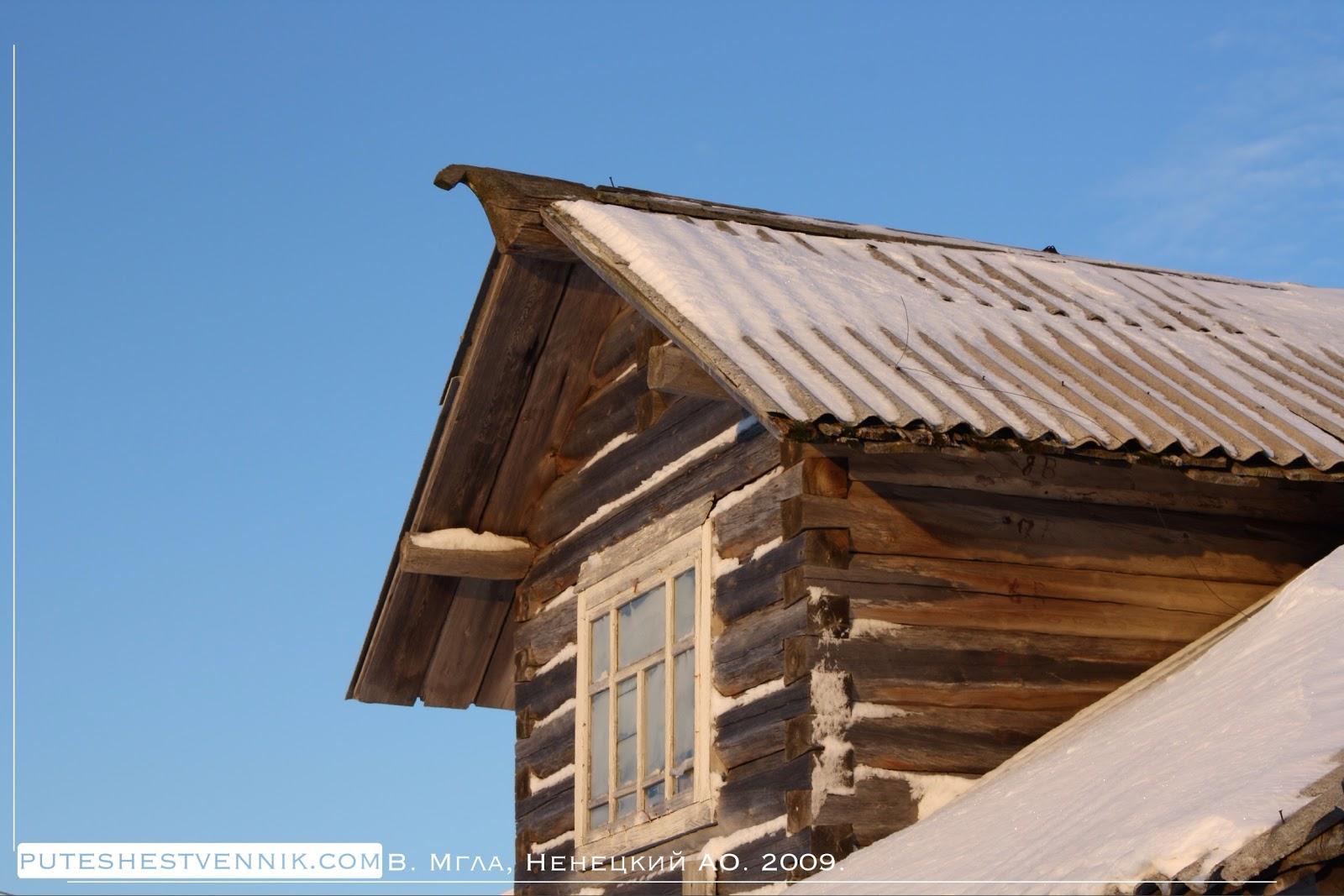 Конек на крыше русской избы