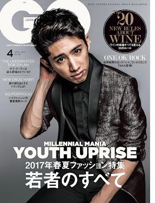[雑誌] GQ JAPAN 2017-04月号 Raw Download