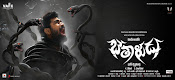 bethaludu movie wallpapers-thumbnail-10