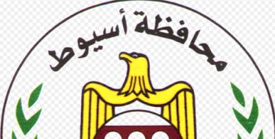 نتيجة الشهاده الابتدائيه محافظة اسيوط الترم الاول 2016 الصف السادس الابتدائى