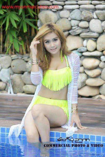 Shwe Zin