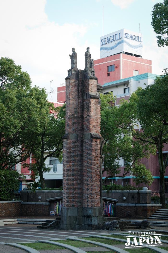 Vestige de l'ancienne cathédrale catholique d'Urakami, parc de la paix, Nagasaki