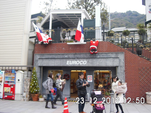 Eropa Town Ijinkan Kobe Japan