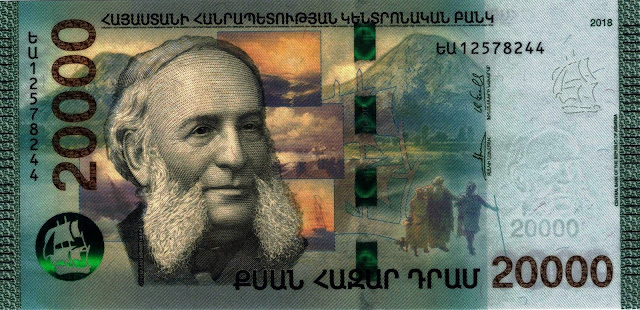 Armenia Currency 20000 Dram banknote 2018 Ivan Aivazovsky