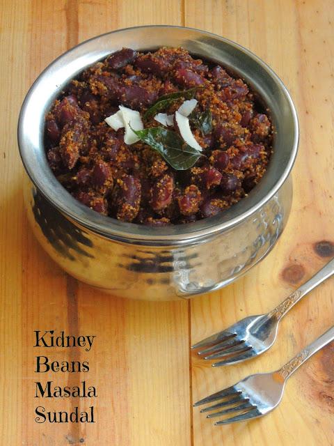 Kidney Beans Sundal, Rajma Masala sundal