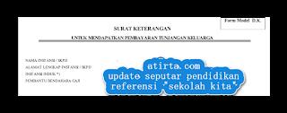Download Surat Keterangan Untuk Mendapatkan Pembayaran Tunjangan Keluarga excel dan words ( Form Modul D.K )