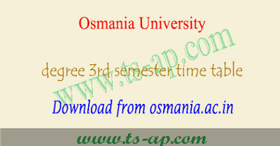 OU degree 3rd sem time table 2018-2019, 2nd year Result