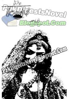 Kahani Mohabbat Ki Part 2 Last By Jiya Qureshi Pdf Download